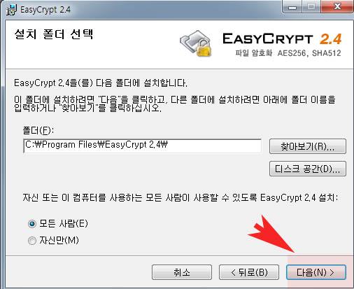 이지크립트5_copy.jpg