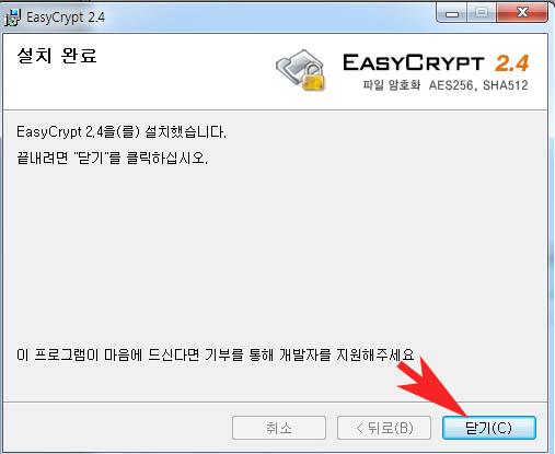 이지크립트6_copy.jpg