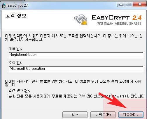 이지크립트4_copy.jpg