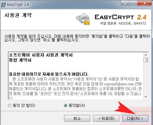 이지크립트3_copy.jpg