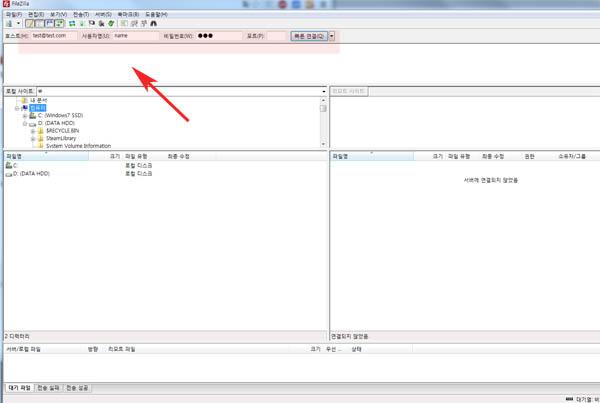 파일질라사용법_copy.jpg