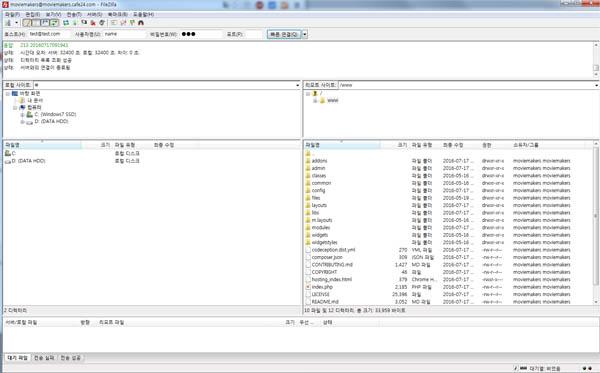 파일질라사용법2_copy.jpg
