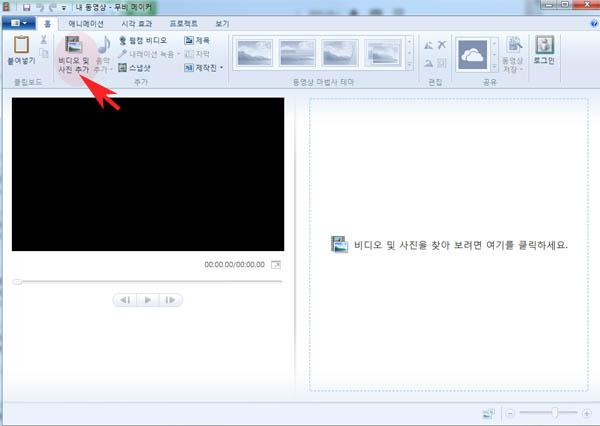 무비메이커 동영상합치기_copy.jpg