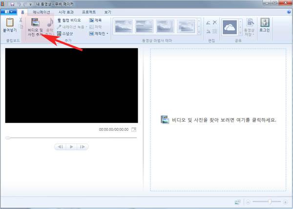 무비메이커 동영상만들기_copy.jpg